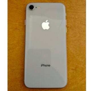 アイフォーン(iPhone)の【 ジャンク】iphone8 (64G)(スマートフォン本体)