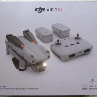 DJI AIR 2S フライモアコンボ