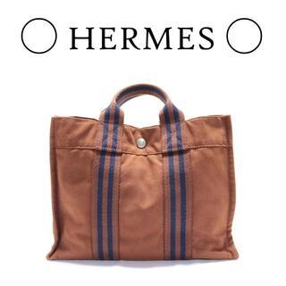 Hermes - 【美品】HERMES エルメス フールトゥPM トートバッグ ブラウン