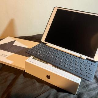 iPad - iPad Pro10.5 64GB Pencil+ smart Keyboard
