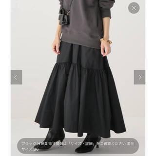 プラージュ(Plage)のプラージュ⭐︎新品⭐︎ R'IAM タフタ スカート 38(ロングスカート)