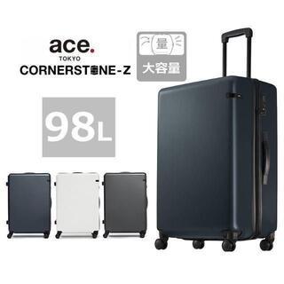 エース(ace.)の26400円次回値上■エース[コーナーストーンZ]スーツケース98L※希望色確認(トラベルバッグ/スーツケース)
