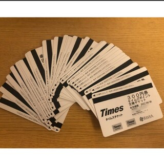 タイムズチケット 9,000円+300円