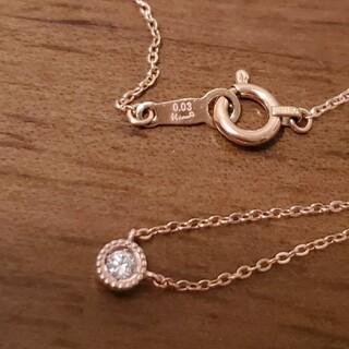 ケイウノ K18 ダイヤ ネックレス   ネックレスのみです