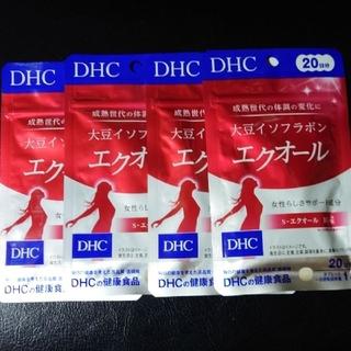 ディーエイチシー(DHC)のDHC 大豆イソフラボン エクオール 20日分 20粒 4セット(その他)