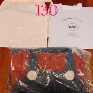 ジェラートピケ(gelato pique)の週末ジェラートピケ ジェラピケ 130 スーパーマリオ 未開封 ラッピング袋付き(パジャマ)