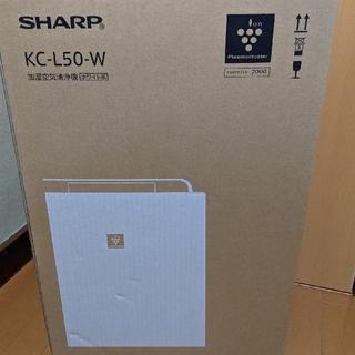 SHARP - SHARP シャ-プ 加湿空気清浄機KC-L50-W ホワイト