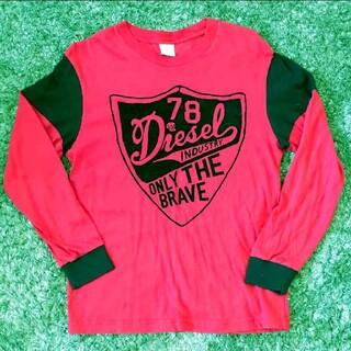 ディーゼル(DIESEL)のDIESEL ディーゼル サイズ12 150~160cm 長袖 キッズ(Tシャツ/カットソー)