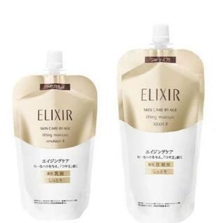 ELIXIR - 【新品】エリクシール リフトモイストエマルジョンT II 薬用 乳液+化粧水