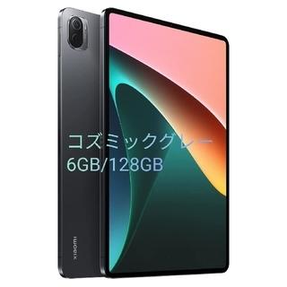 Xiaomi Pad 5 グローバル版 新品 ( コズミックグレー)