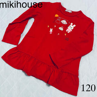 mikihouse - ミキハウス  長袖Tシャツ