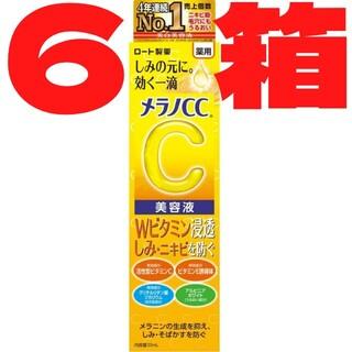 ロートセイヤク(ロート製薬)の【6箱セット】メラノCC 美容液 20ml×6(美容液)