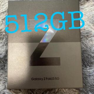 Galaxy - Galaxy Z Fold3 韓国版 512GB すぐ東京発送 新品^_^