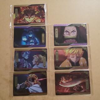 BANDAI - 鬼滅の刃ウエハース4カード