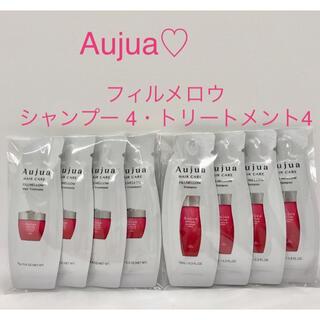 Aujua - Aujua オージュア フィルメロウ シャンプー トリートメント おためし 新品