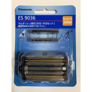 Panasonic - ES9036 パナソニック ラムダッシュ5枚刃替刃 新品 Panasonic