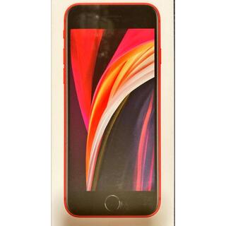 アイフォーン(iPhone)の新品 Apple iPhone SE2 Red 64GB SIMフリー(スマートフォン本体)