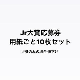 Jr大賞応募用紙