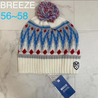 ブリーズ(BREEZE)の新品未使用☆キッズ☆BREEZE☆ボンボン付きノルディック柄ニット帽☆ホワイト(帽子)