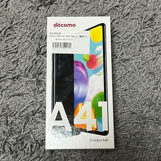 Galaxy - SAMSUNG Galaxy A41 SC-41A ブラック