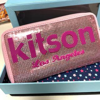 KITSON - kitson 長い財布