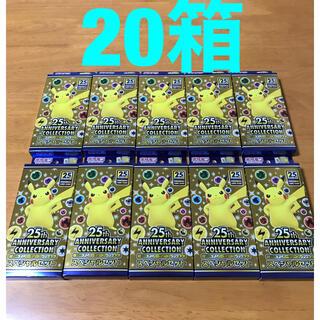 ポケモン - ポケモンカード  25th スペシャルセット 20箱 新品未開封