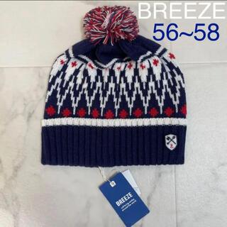 ブリーズ(BREEZE)の新品未使用☆キッズ☆BREEZE☆ボンボン付きノルディック柄ニット帽☆ネイビー(帽子)