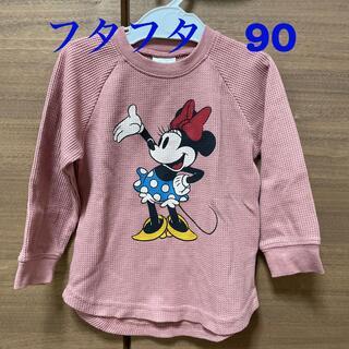 フタフタ(futafuta)のミニーちゃん ワッフル ロンT  長袖 90(Tシャツ/カットソー)