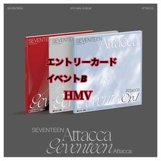 SEVENTEEN エントリーカード セブチ Attacca
