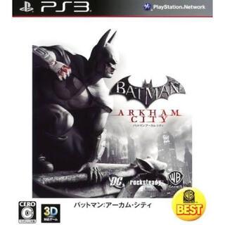 プレイステーション3(PlayStation3)のPS3 バットマン アーカム・シティ WARNER THE BEST(家庭用ゲームソフト)