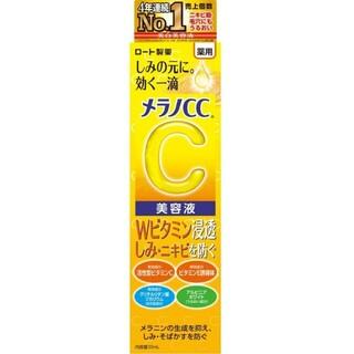 ロートセイヤク(ロート製薬)のメラノCC 美容液 20mL ロート製薬(美容液)