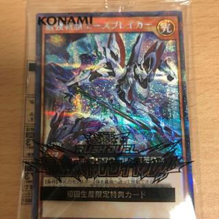 コナミ(KONAMI)の遊戯王ラッシュデュエル最強バトルロイヤル 初回生産特典カード3枚入未開封品 (シングルカード)