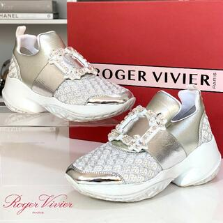 ROGER VIVIER - 3117 ロジェヴィヴィエ ビジュー スニーカー 白 シルバー