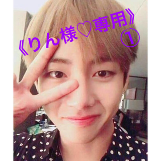 防弾少年団(BTS) - BTS✨【りん様♡専用】韓国🇰🇷音楽雑誌 他✨購入特典✨ミニカード✨お纏め