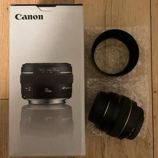 Canon - EF50/1.4USM