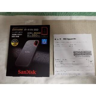 サンディスク(SanDisk)の新品 SSD 1TB Sandisk Extream USB3.1 Gen2(PCパーツ)