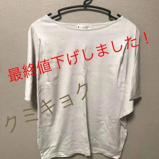 クミキョク(kumikyoku(組曲))の組曲 カットソー M(カットソー(半袖/袖なし))