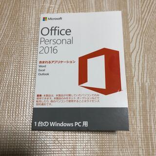 マイクロソフト(Microsoft)のMicrosoft Office Personal 2016(PCパーツ)
