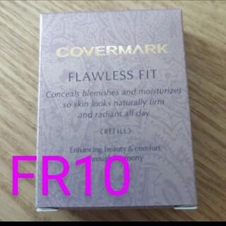 COVERMARK - カバーマークフローレスフィットFR10