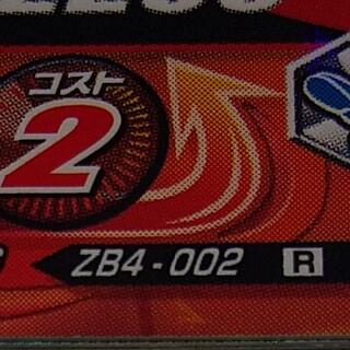 カメンライダーバトルガンバライド(仮面ライダーバトル ガンバライド)のガンバライジングZB4 ノーマル&レア37枚フルコンプ(その他)