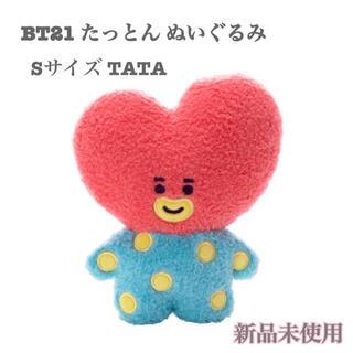 防弾少年団(BTS) - 【 新品未開封 】 BTS BT21 たっとんぬいぐるみ Sサイズ TATA