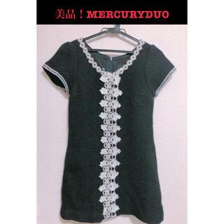 マーキュリーデュオ(MERCURYDUO)のMERCURYDUO マーキュリーデュオ ネイビーの半袖ワンピース(ミニワンピース)