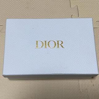 ディオール(Dior)のDIOR Dior ディオール 空箱 空き箱 ギフトBOX プレゼントBOX(ラッピング/包装)