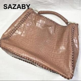 SAZABY - 【美品】サザビー クロコ 型押し 牛革 エートート トートバッグ エンボス