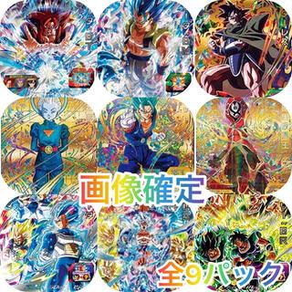 ドラゴンボール - ドラゴンボールヒーローズ 再始動記念❗️          画像確定1