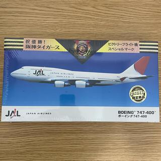 ジャル(ニホンコウクウ)(JAL(日本航空))の日本航空 ボーイング747-400 祝優勝 阪神タイガース ビクトリーフライト機(模型/プラモデル)