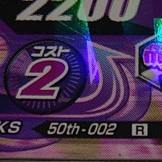 カメンライダーバトルガンバライド(仮面ライダーバトル ガンバライド)のガンバライジング50thノーマル&レア37枚フルコンプ(その他)