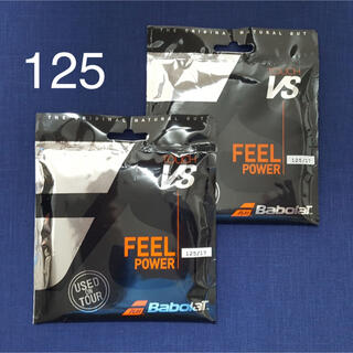 Babolat - バボラ タッチVS 125 ナチュラル Babolat Touch VS 2張り