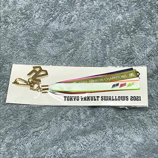 トウキョウヤクルトスワローズ(東京ヤクルトスワローズ)のヤクルトスワローズ タッセルキーホルダー(応援グッズ)