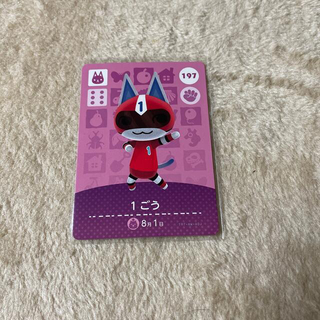 ニンテンドウ(任天堂)のamiboカード  1号 マーサ(シングルカード)